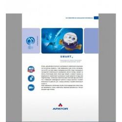 Instrukcja wodomierz Apator JS 6,3 DN 25